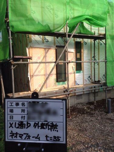 防水シート →構造用合板